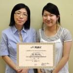 670点→955点(2ヶ月受講) 卒業生 平山麻衣さん