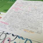【発音・リスニングの悩み解決!】日本人のためのネイティブ発音のコツセミナー(締切間近!)