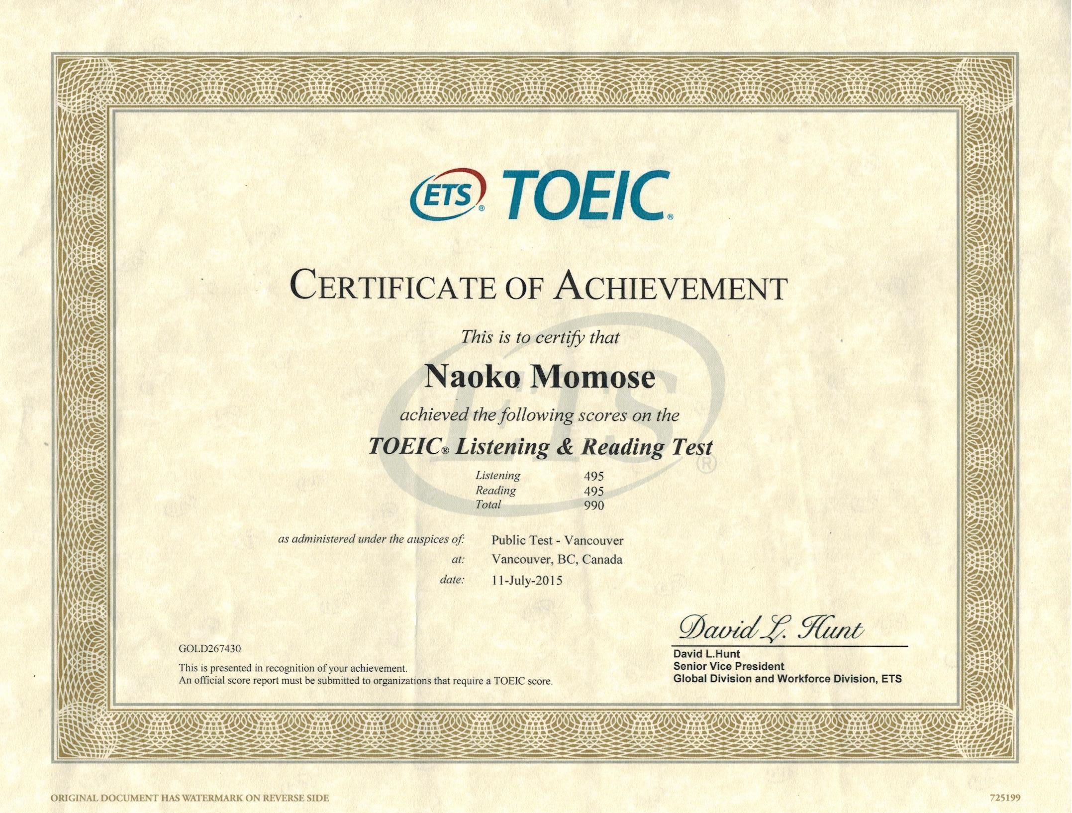 1月29日 金 公式toeicのcertificateが届きました toeicなら99institute