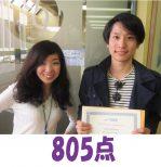 465点→805点(3ヵ月受講) 卒業生 松澤知也さん