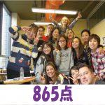 635点→865点(1ヵ月受講) 卒業生 黒田麻依子さん