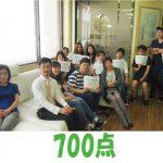 385点→700点(3ヵ月受講) 卒業生 T.T.さん