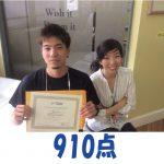 635点→910点(2ヵ月受講) 卒業生 佐藤伶哉さん