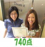 410点→740点(2ヵ月受講) 卒業生 西條甘菜様
