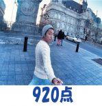 570点→920点(3ヵ月受講) 卒業生 吉田正太さん