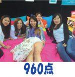 630点→960点(3ヵ月受講) 卒業生 石井小百合さん