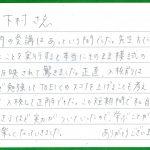 【10月卒業生のコメント】