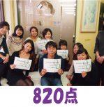 460点→820点(3ヵ月受講) 卒業生 下邊美穂さん