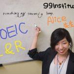 12月8日(金)「TOEIC800点への最短ルートセミナー」開催
