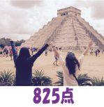 TOEIC 515点→825点(1ヵ月受講) 卒業生 Harumiさん
