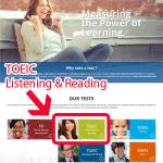 TOEIC(トーイック)公式テストの申し込み方法 in バンクーバー