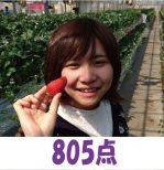 TOEIC 495点→805点(1ヵ月受講) 卒業生 松島あゆみさん