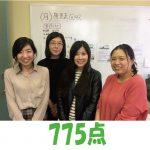 TOEIC 330点→775点(3ヵ月受講) 卒業生 小川遥さん