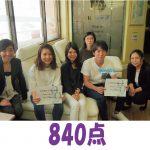 TOEIC 475点→840点(2ヵ月受講)卒業生 土谷尚平さん