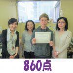 TOEIC 615点→860点(1ヵ月受講) 卒業生 笹山竜馬さん