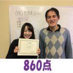 TOEIC 595点→860点(2ヵ月受講)卒業生 Y.K.さん
