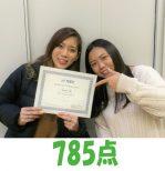 TOEIC 525点→785点(1ヵ月受講)卒業生 青木瑞穂さん