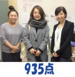 TOEIC 635点→935点(1ヵ月受講)卒業生 薄井春乃さん