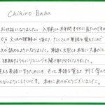 【12月卒業生のコメント】