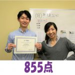 TOEIC 510点→855(890)点(3ヵ月受講)卒業生 橋本 悠也さん