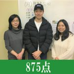 TOEIC 555点→875点(3ヵ月受講)卒業生 土屋 孝幸さん