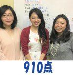 保護中: TOEIC 370点→910点(3ヵ月受講)卒業生 佐野 澄華さん