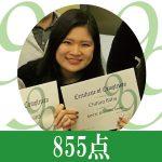 TOEIC 500点→855点(3ヵ月受講)卒業生 馬場 千裕さん