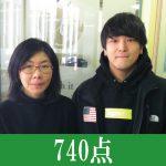 TOEIC 440点→740点(2ヵ月受講)卒業生 羽佐田 雄祐さん
