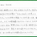【3月卒業生のコメント】