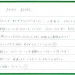 【6月卒業生のコメント】