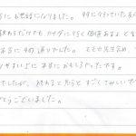 【8月卒業生のコメント】